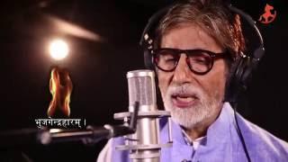 Jai Jai Kedara Kedar Anthem Baba Kedarnath Teleseries