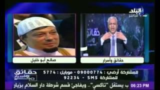 مصطفى بكري يكشف حقيقة مدعي النبوه بالشرقية الشيخ صالح أبو خليل