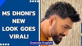 MS Dhoni's new super-look in funky haircut and razor-sharp beard goes viral   Oneindia News