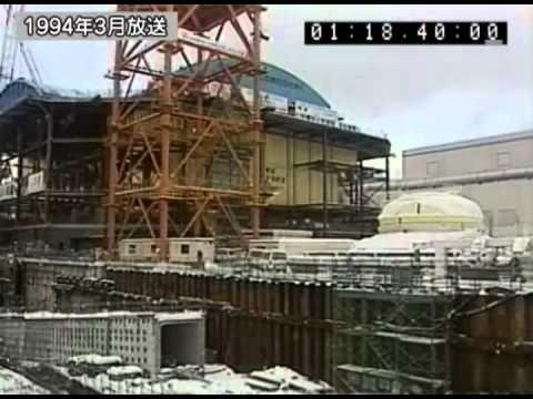 原子炉の蓋が開くとき