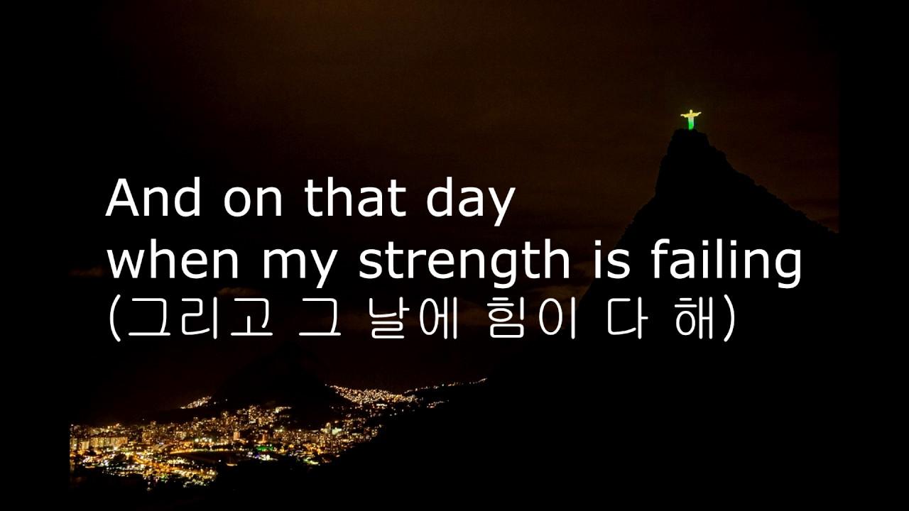 matt-redman-10-000-reasons-bless-the-lord-korean-lyrics-hangeuljamag-ijeonghun