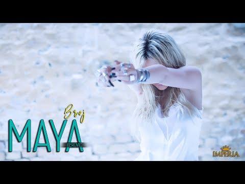 Song Bolna tui bolna lyrics Mp3 & Mp4 Download