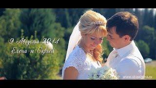 Видеосъемка свадьбы в Москве, Зеленограде(, 2014-10-04T16:52:51.000Z)