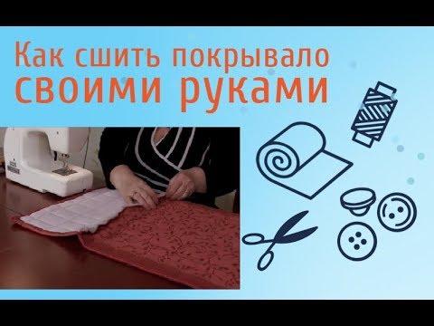 Одеяло из верблюжьей шерсти - YouTube