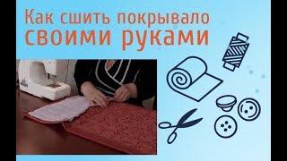 видео Спальная кровать своими руками: пошаговая инструкция