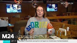 В барах и аэропортах запретят курить электронные сигареты - Москва 24