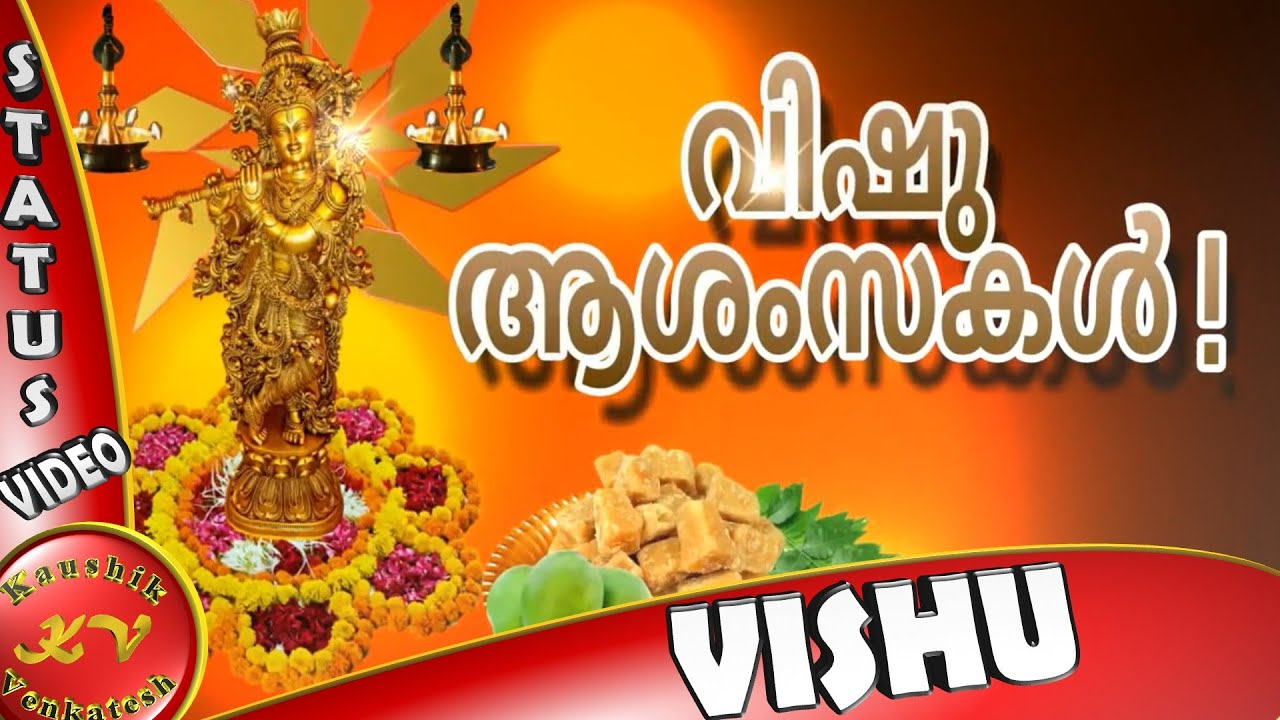 Happy Vishu 2018wisheswhatsapp Videogreetingsanimationmalayalam