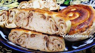 Жареная лепешка с мясом - Кулинарная бомба:) от Бабушки Эммы