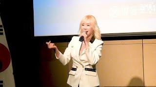 가수 봉자, TV서울 '2019 송년의 밤' 출연