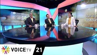 Tonight Thailand Extra บานปลายทั้ง ส.ส.-ส.ว. มีกว่า 100 คน ถือหุ้นสื่อ?