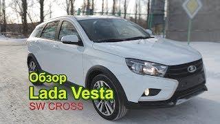 Лада Веста Кросс 2017-2018 - фото и цена, видео, характеристики новой Lada Vesta SW Cross