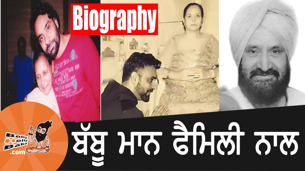 Babbu Maan | With Family | Biography | Mother | Father