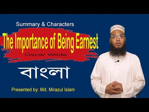 Importance of Being Earnest in Bangla   Oscar Wilde   summary in Bangla   University English BD