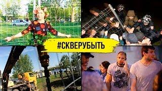 видео патроны в Екатеринбурге