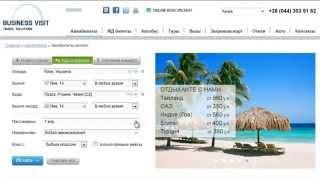 видео Дешевые авиабилеты из Москвы в Римини