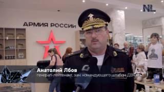 Открытие армейского магазина