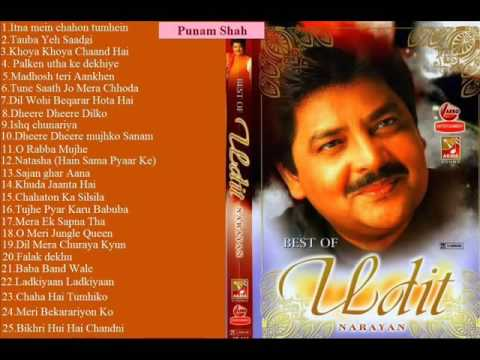 Udit Narayan Full Bollywood Deleted Romantic Songs Jukebox  Just Click On The Songs