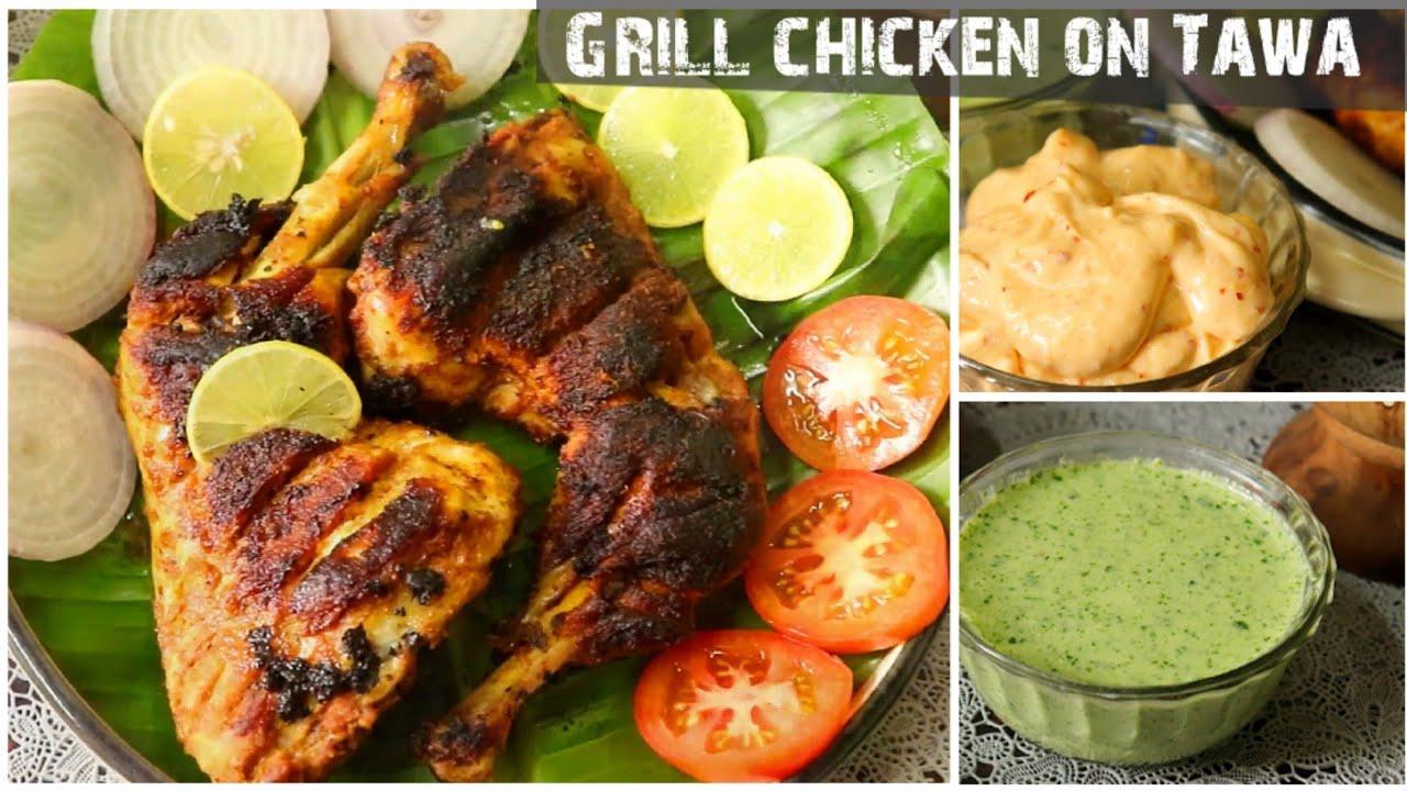 Grilled Chicken வீட்டிலேயே செய்வது எப்படி ?/ chilli garlic mayonnaise & Green Dip / chicken leg fry