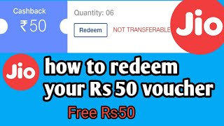 how to use jio 50 voucher   how to redeem jio 50 rs vouchers   jio 50 rs cashback voucher