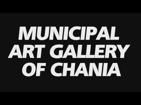 CRETE :: CHANIA /// KRETA :: CHANIA /// MUNICIPAL ART GALLERY OF CHANIA