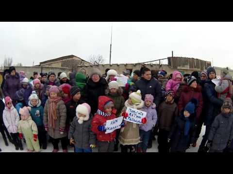 Дети Красногоровки просят тепла и мира