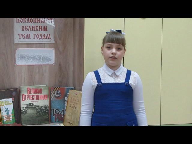 Изображение предпросмотра прочтения – ПолинаРудус читает произведение «Памятник» (Рублев Георгий)