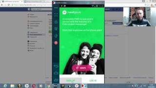 Заработок в интернете без вложений через телефон