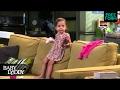 Baby Daddy   Sneak Peek 5x07: Emma & Ben    Freeform
