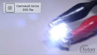 Светодиодная автолампа T10, 28mm, 2pcs Cree(Светодиодная автолампа T10, 28mm, 2pcs Cree предназначена для замены штатных ламп освещения салона. Рабочее напряж..., 2015-03-11T16:20:45.000Z)