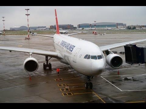 Взлет из Внуково А330-200 Turkish Airlines
