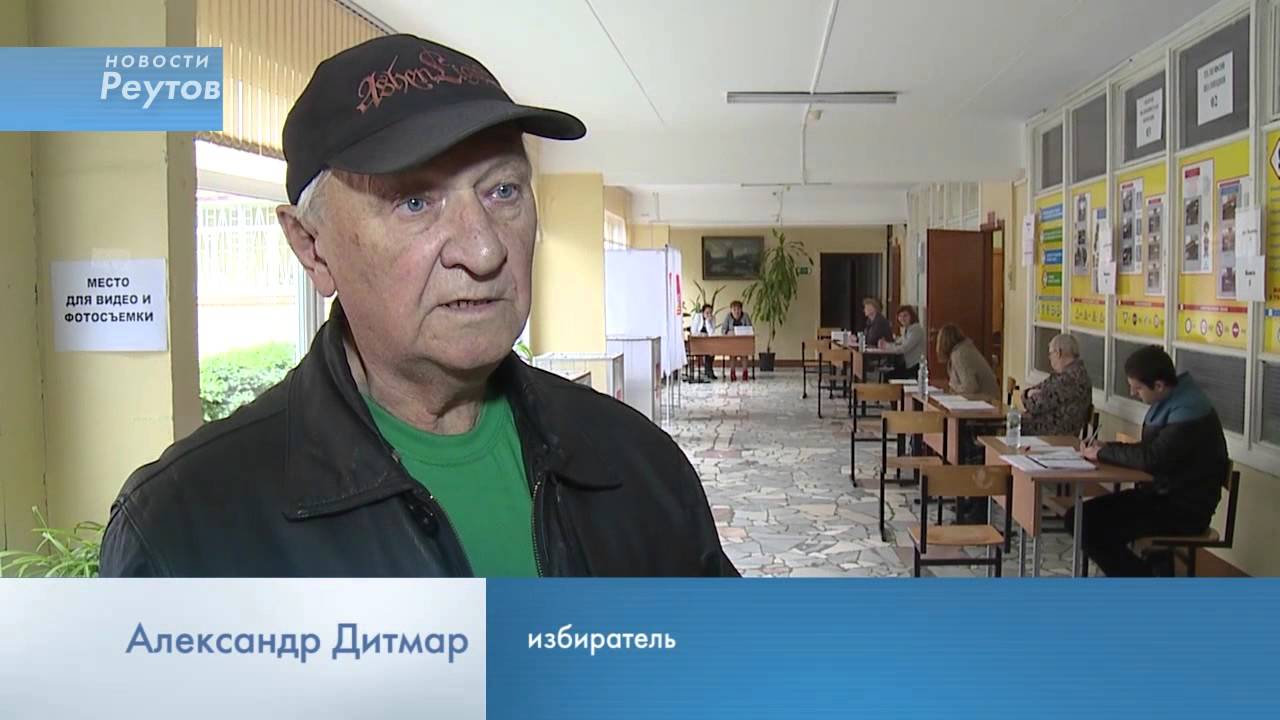 кондрашова ольга сергеевна реутов биография
