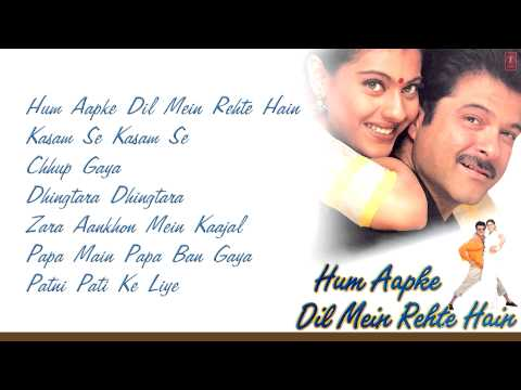 Hum Aapke Dil Mein Rehte Hain Movie Full Sgs  Anil Kapoor, Kajol  Jukebox