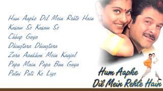 """Hum Aapke Dil Mein Rehte Hain"" Movie Full Songs 