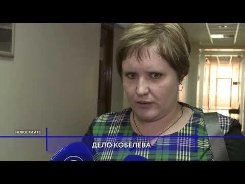 В Бурятии оглашение приговора по делу о гибели Никиты Кобелева вновь перенесли