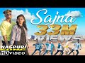 JAHIYA SE DEKHLO SAJAN | NEW NAGPURI SONG 2020 | SINGER- SANDHYA TIRKEY | VISHAL TIRKEY, TANYA