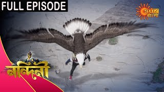 Nandini - Episode 362 | 16 Nov 2020 | Sun Bangla TV Serial | Bengali Serial