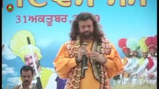 HANS RAJ HANS LIVE :- JINDUA   PUNJAB DIWAS 2009   OFFICIAL FULL VIDEO HD