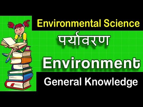 Environment Science - General Knowledge Questions and Answer