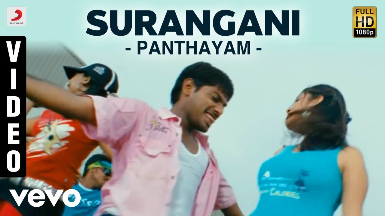 surangani bad word song