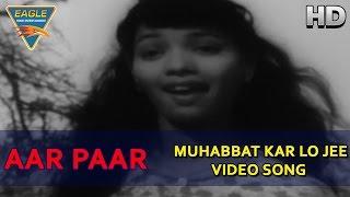 Aar Paar Movie || Muhabbat Kar Lo Jee Video Song || Shyama, Shakila || Hindi Video Songs