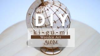 DIY Kigumi Globe! 3D LASER CUT WOODEN ART