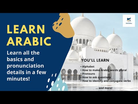 Learn the Basics of Arabic: Suffixes of Arabic Verbs and Nouns | Glossika Intro Series