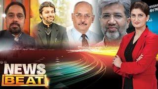 MQM Kay Boss Honay Ka Dawa   News Beat   SAMAA TV   Paras Jahanzeb   27 Nov 2016