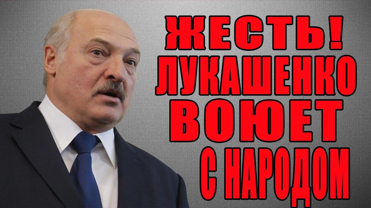 Вот это поворот! Лукашенко стравливает народ Беларуси между собой - новости выборы