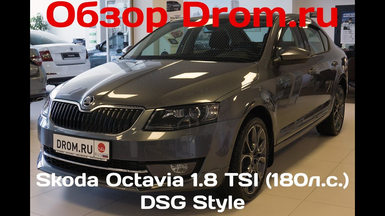 skoda superb 1.8tsi (160 hp) dsg отзывы