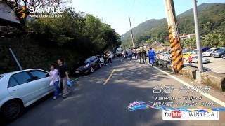 Full HD 1080p 美的因台北市內湖碧山巖白石湖吊橋(1) ky0551 **********...