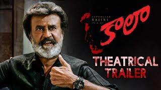 Kaala Movie Theatrical Trailer || Official || Rajinikanth, Pa Ranjith - Filmyfocus.com