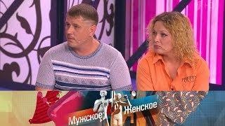 Мужское / Женское - Кубанская наложница. Выпуск от 23.10.2018
