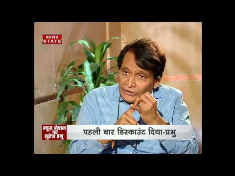 News Nation Exclusive interview with Suresh Prabhu