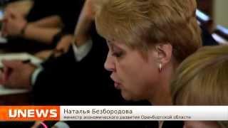 видео министерство экономического развития вакансии
